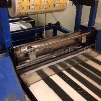 d&k laminator (1)