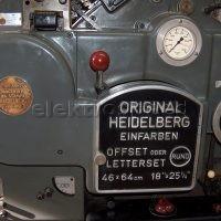 Heidelberg KORD 64