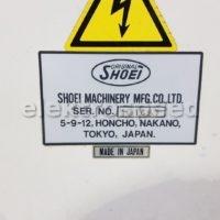 shoei SHK74 (4)